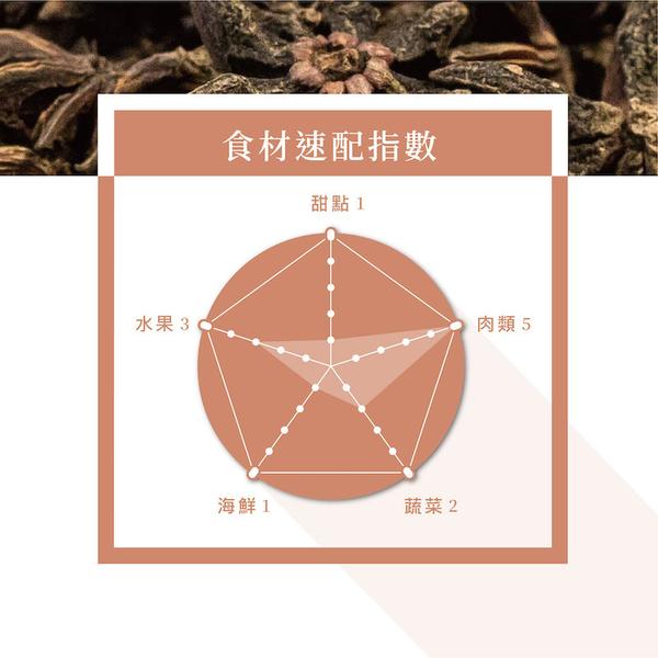 【味旅嚴選】|八角茴香|Star Anise|100g