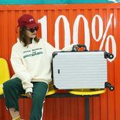 全館83折2019新款仕嘉袋鼠鋁框萬向輪拉桿箱密碼箱旅行箱女登機箱行李箱