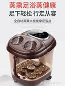 全自動足浴盆洗腳盆電動按摩加熱恒溫足療泡腳機器深桶家用 酷斯特數位3c YXS 220V
