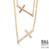 點睛品 愛情密語系列 18K玫瑰金黃K金 十字架鑽鍊項鍊