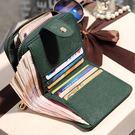 錢包女新款韓版潮學生時尚短款多功能拉鏈小錢包甜美零錢包大鈔夾卡包【非凡】