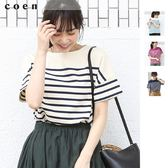 橫條紋上衣 女t恤 寬版上衣 現貨 免運費 日本品牌【coen】
