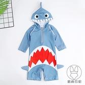 兒童連身泳衣男女童鯊魚防曬速干嬰兒小童寶寶長袖游泳裝【貼身日記】
