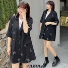 (現貨+預購 FUWAFUWA)-中大尺碼蝴蝶印花休閒西裝外套