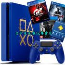 【PS4 藍色主機】 2117A SLI...