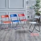 折疊椅 家用簡約凳子戶外休閒塑料椅會議培訓辦公電腦椅靠背椅子T
