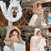 冬季韓版仿羊羔毛加厚可愛小熊耳朵保暖圍巾帽子情侶款連帽圍脖女-ifashion