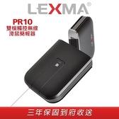 LEXMA PR10 雙模觸控無線滑鼠簡報器