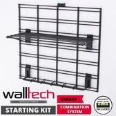 法國品牌 walltech 壁面收納組 [1方形直立桿+置物架+長桿+6支S鉤] 黑