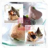 【端午飄香】鮮粽禮盒+冰粽禮盒