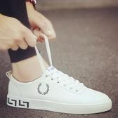 2020夏季新款男鞋子透氣小白鞋休閒帆布板鞋韓版潮流白鞋百搭潮鞋 韓國時尚週