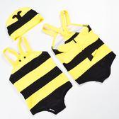 【雙12】全館85折大促兒童泳衣嬰兒男童女孩連體游泳衣寶寶泳裝