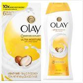 美國Olay 美容香皂-乳油木(106g*6/組)*1+沐浴乳*1
