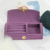 精致飾品收納盒出差旅行珠寶隨身便攜迷你絨布首飾盒 韓美e站