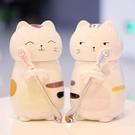 超萌立體動物貓咪可愛陶瓷水杯子情侶創意大容量馬克杯帶蓋咖啡杯 橙子精品
