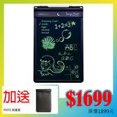 Boogie Board 10.5 吋 Plus 手寫板-內斂黑 設計黑板液晶寫字繪圖塗鴉手寫電子紙紙畫板留言板