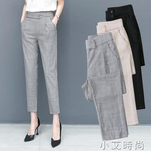 哈倫褲女褲2021春季新款高腰寬鬆九分褲休閒小腳褲灰色西裝褲 小艾新品