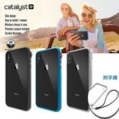 【CATALYST】iPhone Xs Max (6.5吋) 3米防摔耐衝擊保護殼 附手繩 正品公司貨