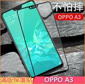 全膠吸附 全屏覆蓋 OPPO A3 手機保護膜 滿版玻璃貼 oppoa3 熒幕保護貼 6.2吋 保護膜 鋼化膜 防爆貼膜