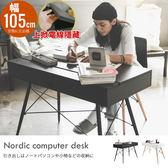 書桌 電腦桌 桌子 辦公桌【X0015】泰倫功能收納雙抽上掀書桌(黑色) MIT台灣製  收納專科