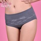 【玉如阿姨】健康竹炭內褲‧吸濕除臭透氣。台灣製‧※K007