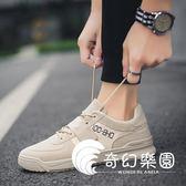 帆布鞋男-帆布鞋男板鞋夏季透氣潮鞋子新款學生韓版潮流百搭老北京布鞋-奇幻樂園