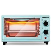 尚利烤箱家用 小型烘焙小烤箱多功能全自動迷你電烤箱烤蛋糕麵包   蘑菇街小屋 ATF 220v