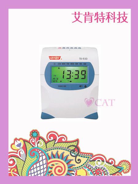♥世尚 VERTEX TR-930 六欄位 大型LCD 打卡鐘 ~加購防塵套優惠 (贈卡片卡架+免運費)