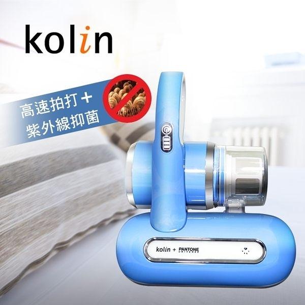 (((福利電器))) KOLIN 歌林無線塵蟎機 拍打 + 紫外線雙重濾心除塵蟎機 PA-TC2200 輕巧好用手不酸