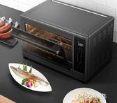 烤箱 東芝電烤箱D232B1家用烘焙網紅多功能日本全自動大容量32升蛋糕 mks阿薩布魯