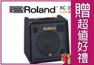 【小麥老師 樂器行】樂蘭 Roland 免運 原廠一年保固 KC-350 鍵盤擴大音箱 音箱 120W