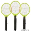 電蚊拍靜音電蚊拍5號電池滅蚊拍干電池式家用蒼蠅拍可換電池強力電蚊拍LX 晶彩