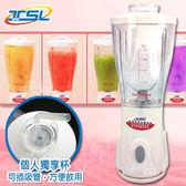 【J SPORT】新潮流健康食品調理機.果汁機.冰沙機【TSL-122】