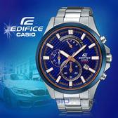 CASIO 卡西歐手錶專賣店   EDIFICE EFV-530DB-2A 三眼賽車男錶 不鏽鋼錶帶 藍色錶面 EFV-530DB