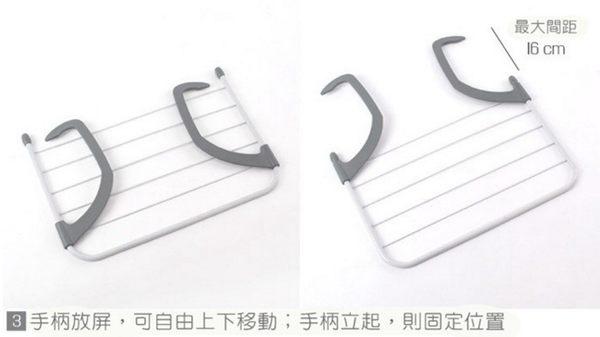 【JAR嚴選】多功能可摺疊晾曬架(二入)