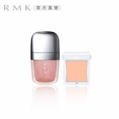 RMK 石采美瞳優惠組