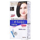 ※薇維香水美妝※DARIYA 塔莉雅 Salon de PRO 沙龍級染髮劑 無味型 白髮染 5 (自然褐)日本原裝