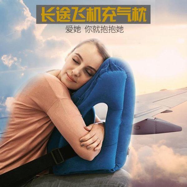 充氣枕便攜旅游長途必備飛機趴睡充氣抱枕旅行火車睡覺神器U型枕頭 奈斯女裝