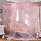 新款蚊帳三開門不銹支架宮廷床雙人家用加厚公主風 交換禮物 YYS