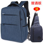 商務背包男士雙肩包韓版潮流旅行包休閒女學生書包簡約時尚電腦包推薦