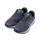 NEW BALANCE NB420 4E寬楦慢跑鞋 丈青 ME420EG1 男鞋