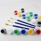 6色 壓克力顏料 2ml 畫筆/一組入(定25) DIY塗鴉彩繪顏料 丙烯顏料 石膏顏料-AA-6248