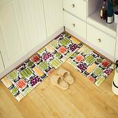 最新!!可愛時尚地墊60 廚房浴室客廳吸水長條防滑地毯 (45*120cm)