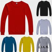 【男人幫大尺碼】CH026*情侶大學T,素面刷毛圓領T恤,大學T360克
