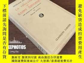 二手書博民逛書店1954年法文原版毛邊本罕見La tentation de saint antoine 聖安東的誘惑 福樓拜作品