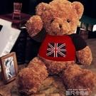 大熊公仔毛絨玩具熊抱抱熊女生大熊貓可愛床上布娃娃大狗熊QM 依凡卡時尚