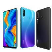 【免運費】【福利品】HUAWEI Nova 4e (6G /128G) 6.15吋智慧手機【藍】★省$首選★