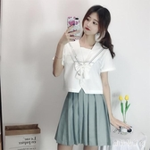 茉莉琉璃日系水手服女 學院風JK制服套裝學生裝班服校服 CJ5043『寶貝兒童裝』