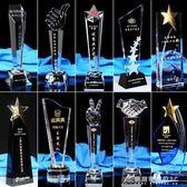 水晶獎杯訂製 藝術獎杯刻字比賽獎杯水晶訂製企業 酷斯特數位3c