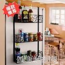 冰箱側掛架 廚房調味架 側壁掛置物架保鮮膜架 架冰箱掛 冰箱掛架YDL